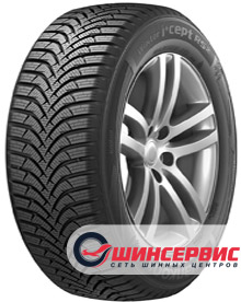 Зимние  шины Hankook Winter i*Cept RS2 W452